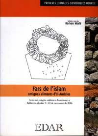 fars-de-l-islam-th